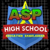 ASP High School Education icon