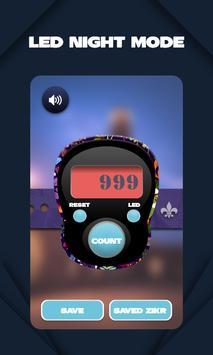 Digital Tasbeeh Counter screenshot 1