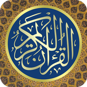 HOLY QURAN OFFLINE(Read & Share Quran Posts) icon