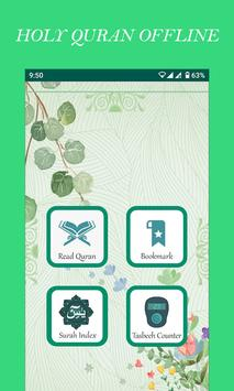 HOLY QURAN OFFLINE(Read & Share Quran Posts) poster