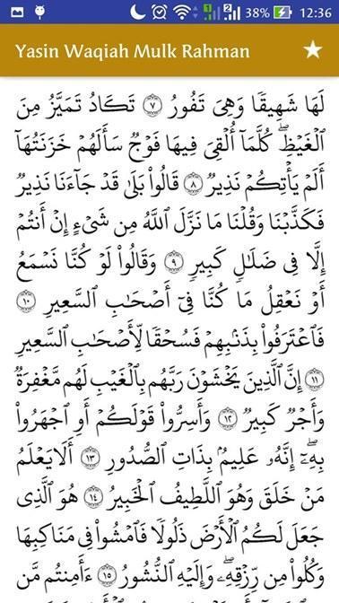 Yasin Al Waqiah Al Mulk Ar Rahman Al Kahfi For Android Apk