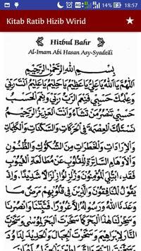 Kitab Ratib Hizib Wirid screenshot 3