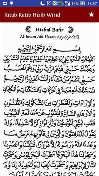 Kitab Ratib Hizib Wirid screenshot 11
