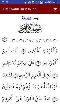 Kitab Ratib Hizib Wirid screenshot 15