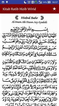 Kitab Ratib Hizib Wirid screenshot 19