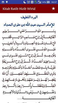 Kitab Ratib Hizib Wirid screenshot 21