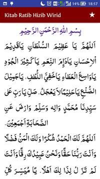 Kitab Ratib Hizib Wirid screenshot 6