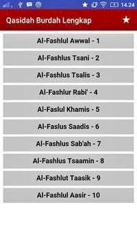 Qasidah Burdah Lengkap screenshot 16