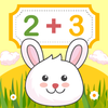 Math for kids: numbers, counting, math games 图标