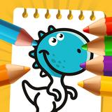 Kids Coloring & Kids Drawing – Coloring Book