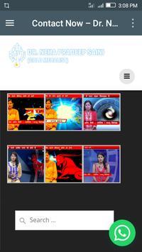 Astro Neha screenshot 1