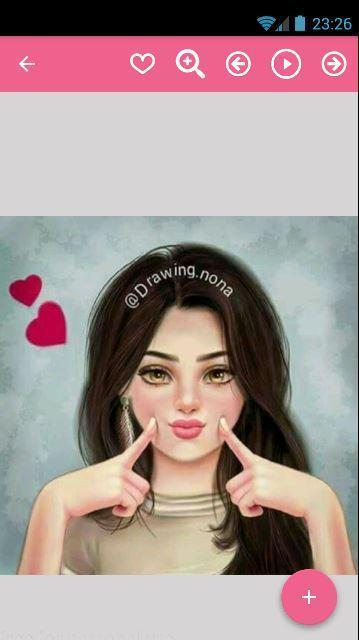 رسومات بنات poster