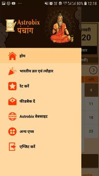 Panchang in Hindi (पंचांग) by Astrobix screenshot 1