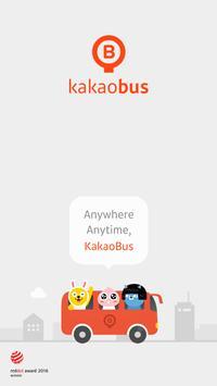 KakaoBus постер