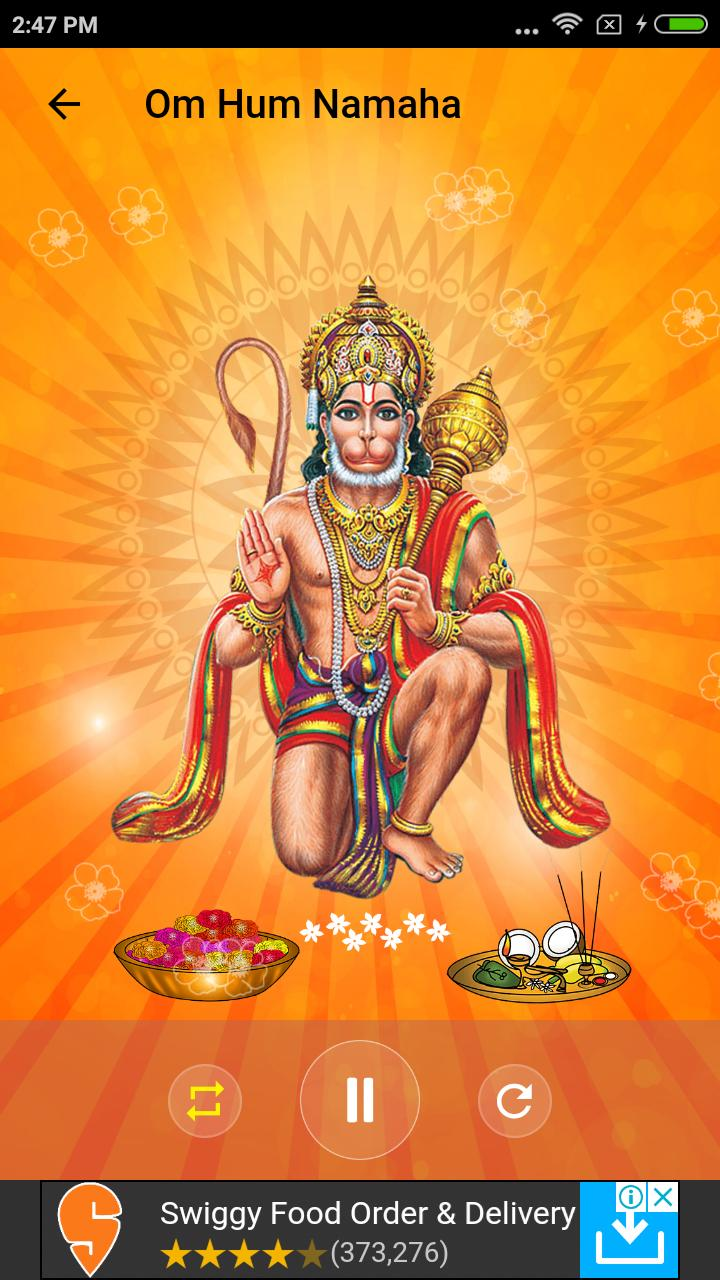 Hanuman Pooja and Mantra for Android - APK Download