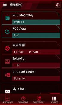 ROG Gaming Center Ekran Görüntüsü 5