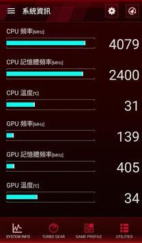 ROG Gaming Center Ekran Görüntüsü 2