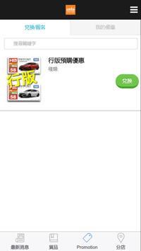 玩巨帝國Toys Party screenshot 10