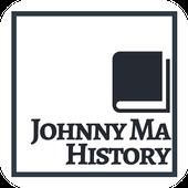 ikon DSE歷史科資源 - JMhistory