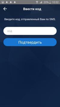 ЛИГА про screenshot 1