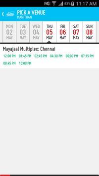 Mayajaal Multiplex screenshot 2