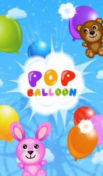 Pop Balloon screenshot 10