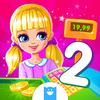 Supermarket Game 2 (Trò chơi Siêu thị 2) biểu tượng