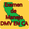 Examen de manejo DMV en CA simgesi
