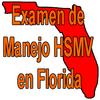 Examen de manejo HSMV en Florida simgesi