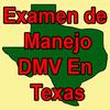 Examen de manejo DMV en Texas أيقونة