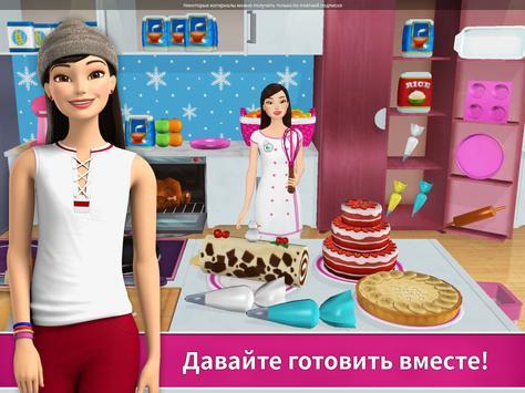 Barbie Dreamhouse Adventures постер