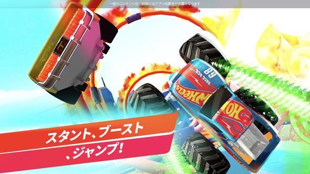 Hot Wheels スクリーンショット 2