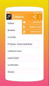 أغاني لالجيرينو بدون أنترنت - L'Algérino 2018 screenshot 2