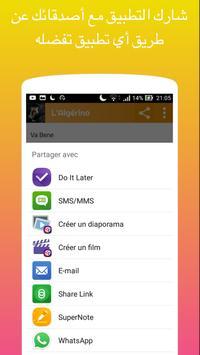 أغاني لالجيرينو بدون أنترنت - L'Algérino 2018 screenshot 3