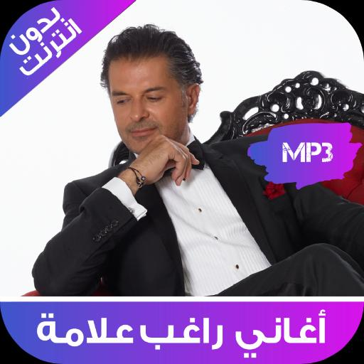 RAGHEB ALAMA GRATUIT GRATUIT TÉLÉCHARGER YA MP3 RAIT