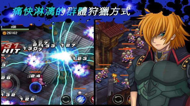 神秘守護者:復古風格的動作RPG 截圖 3