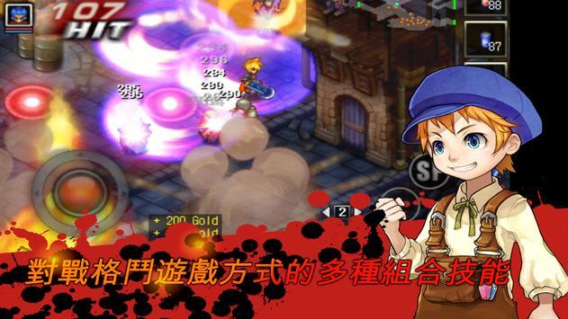 神秘守護者:復古風格的動作RPG 截圖 9