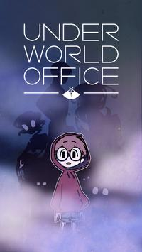 Underworld Office! poster