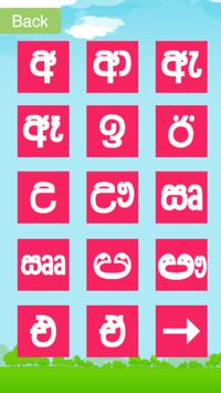 sinhala hodiya free download