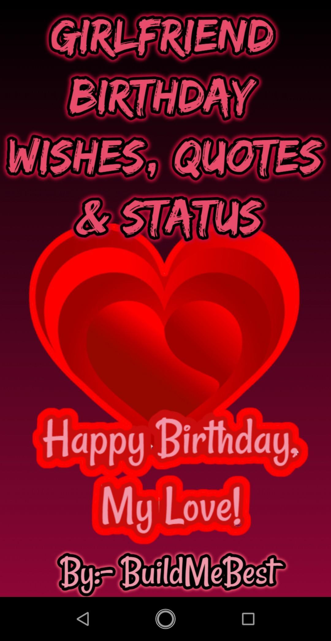 Birthday Wishes For Girlfriend Quotes Greeting For Android Apk Download
