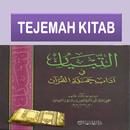 Terjemah Kitab At-Tibyan APK