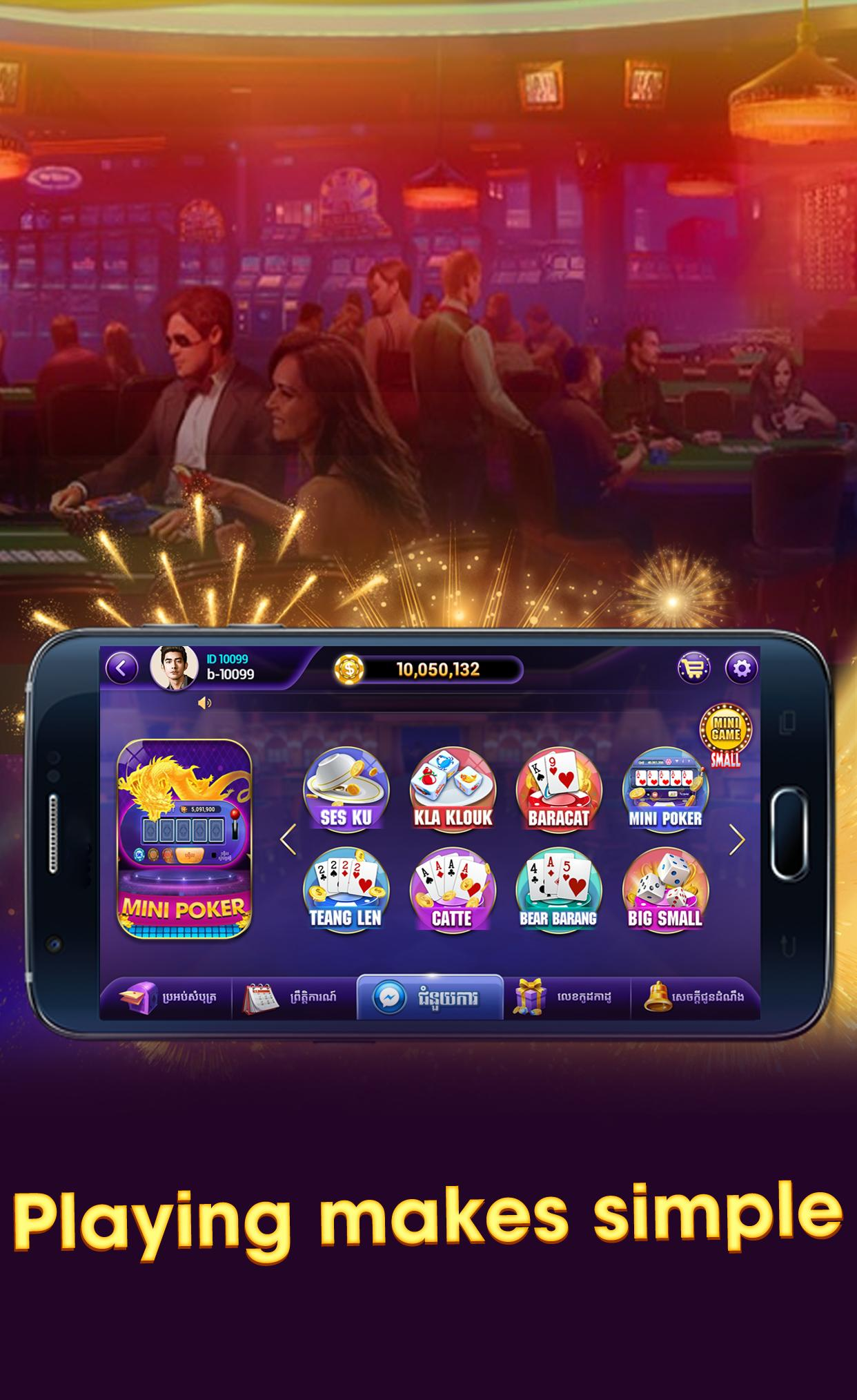 Naga Loy999 Khmer Card Games Slots For Android Apk Download