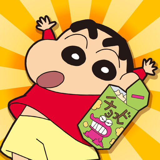 Download クレヨンしんちゃん 嵐を呼ぶ 炎のカスカベランナー!! For Android 2021