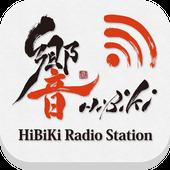 無料で話題のアニメ、声優系のラジオ番組が楽しめる 【 響 】 ikona