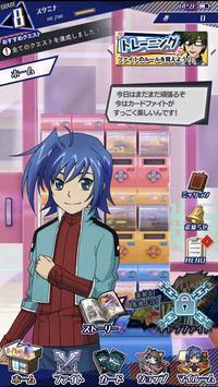 ヴァンガード ZERO poster