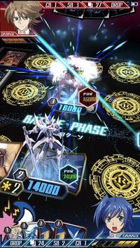 ヴァンガード ZERO screenshot 1