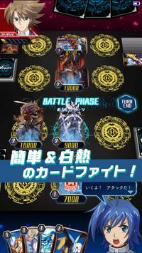ヴァンガード ZERO: TCG(トレーディングカードゲーム) screenshot 1