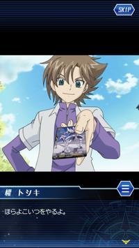 ヴァンガード ZERO screenshot 2