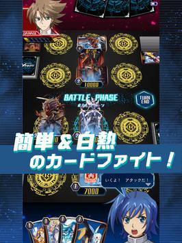 ヴァンガード ZERO: TCG(トレーディングカードゲーム) screenshot 8