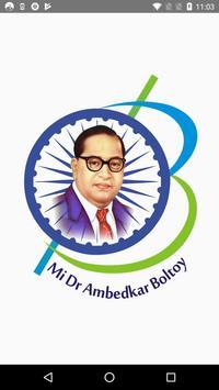 Mi Dr Ambedkar Boltoy screenshot 2